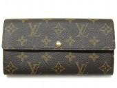 2011年春夏新作 Louis Vuitton 激安 ルイヴィトン 新品 モノグラム 長財布 ポルトフォイユ・サラ レオパード ブルーアンフィニ M60104