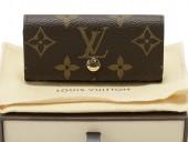 2010夏最新作 Louis Vuitton 激安 ルイヴィトン 新作 人気 新品 通販&送料込 モノグラム・フルリ フラワー・モチーフ 4連キーケース ミュルティクレ M60240