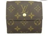 2010夏最新作 Louis Vuitton 激安 ルイヴィトン 新品 モノグラム・フルリ ポルトフォイユ・エリーズ ヴェール 財布 M60237