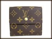 2010夏最新作 Louis Vuitton 激安 ルイヴィトン 新品 モノグラム・フルリ ポルトフォイユ・エリーズ ヴィオレ 財布 M60236