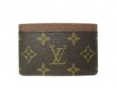 Louis Vuitton 激安 ルイヴィトン 新品 モノグラム カードケース 名刺入れ ポルトカルト・サーンプル M61733