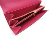 Louis Vuitton 激安 ルイヴィトン 新品 マルチカラー 財布 ファスナー付き長札 ポルトフォイユ・サラ ノワールxグルナード M93747
