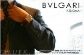 ブルガリ 新作&送料込(BVLGARI) ブラウン/シャンパン メンズ AA44GLDCH