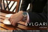 ブルガリ 新作&送料込(BVLGARI) ネイビー メンズ AA44C14SSDCH
