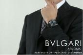 ブルガリ 新作&送料込(BVLGARI) ブラック/ネイビー ラージ AA48C14SLD