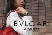 ブルガリ 新作&送料込(BVLGARI) ネイビー レディース AA39C14SSD