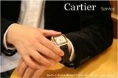 カルティエ 新作 新入荷&送料込(CARTIER) ブラック/シルバー メンズ W20090X8