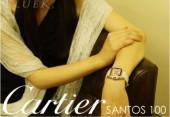 カルティエ 新作 新入荷&送料込(CARTIER) パールホワイト/ピンク W20133X8