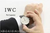 IWC 新作&送料込 ブラック/ホワイト メンズ IW371401