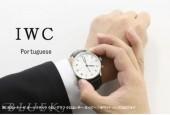 IWC 新作&送料込 ネイビー/ホワイト メンズ IW371417