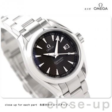 オメガ 腕時計 OMEGA &送料込 シーマスター アクアテラ レディース 腕時計 デイト クォーツ グレー231.10.30.61.06.001