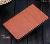 アップルiPadminimini2保護はiPadmini4殻の1Padミニ超薄の皮のカバーpd50