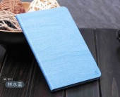 アップルiPadminimini2保護はiPadmini4殻の1Padミニ超薄の皮のカバーpd47