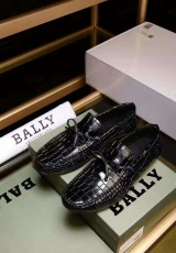BALLY 新作 新品同様超美品 通販&送料込 パンプス 男性用 BAL012