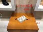 ルイヴィトン 財布 新作 人気 新品 通販&送料込 モノグラム  新作 M104