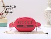 GUCCIグッチ 新作&送料込 新入荷 メンズ  通勤 ハンドバッグ GUCCI8802